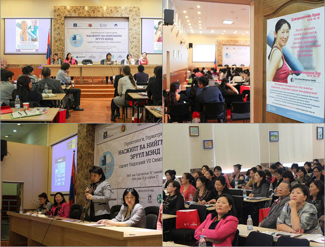 Mongolian symposium collage