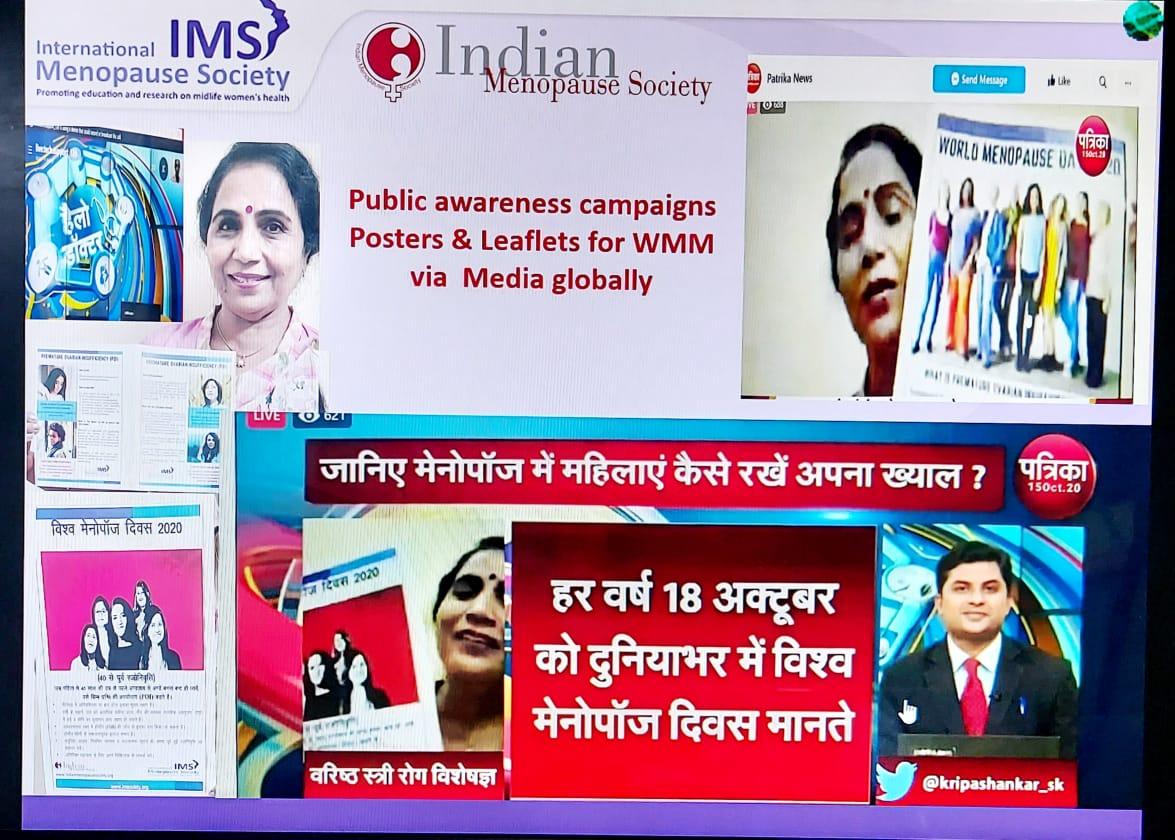 India awareness collage